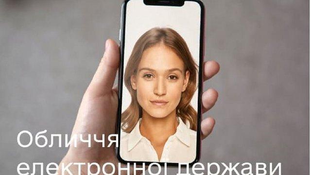 Українка з польського модельного агентства стала обличчям «держави в смартфоні»
