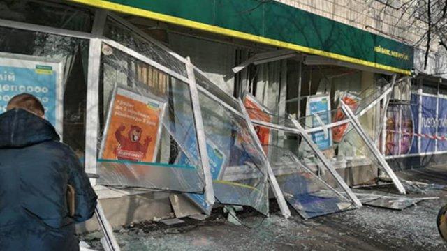 У Києві невідомі підірвали відділення «Ощадбанку» та викрали 250 тис. грн
