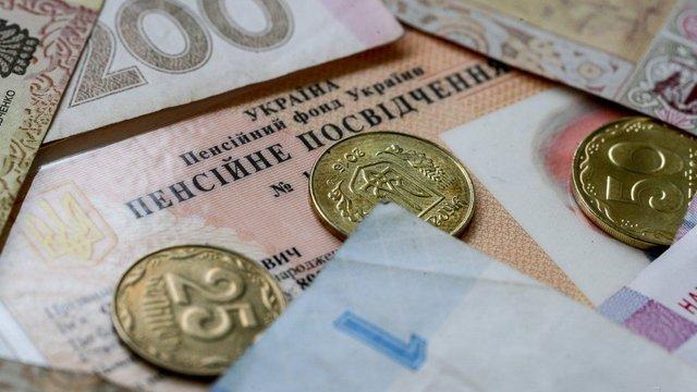 Мінімальна пенсія в Україні зросла до 1638 грн в місяць