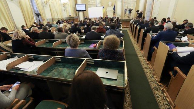 Бюджет Львівщини на 2020 рік скоротили більш ніж удвічі