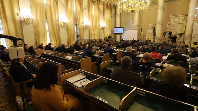 Львівській облраді забракло одного голосу для майнового рішення, яке назвали «аферою року»