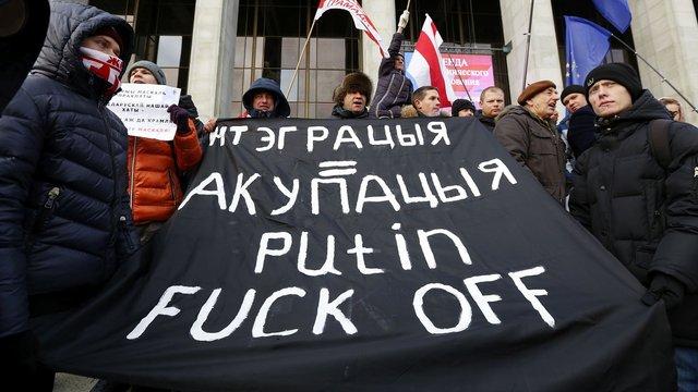 Білоруси вийшли на масові протести в Мінську проти інтеграції Білорусі з Росією