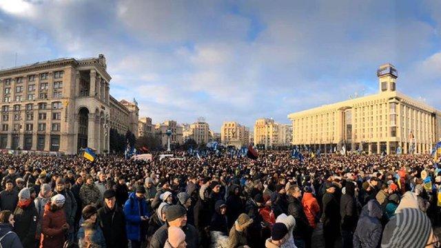 Зеленському на Майдані нагадали про «червоні лінії» на переговорах з Путіним