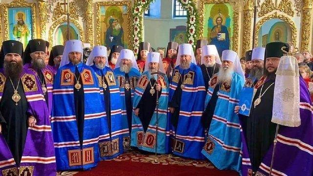 УПЦ МП зробила єпископом священника, який допомагав російській анексії Криму