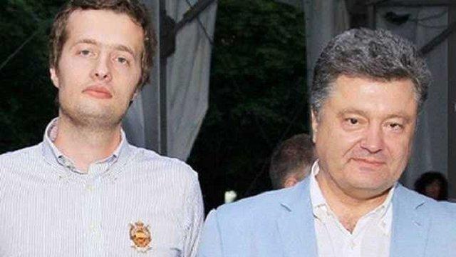 Петро Порошенко переписав агробізнес на старшого сина