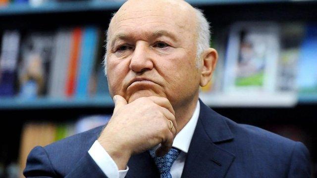 В Німеччині помер колишній мер Москви Юрій Лужков