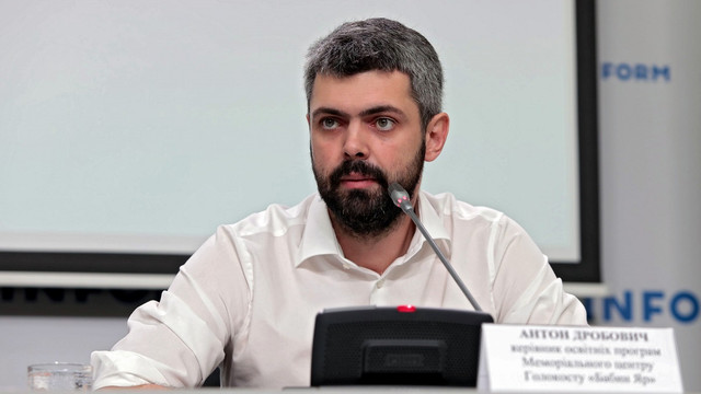УІНП змінить підхід до героїзації історичних постатей України