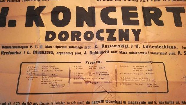 У Львові вперше покажуть архіви Галицького музичного товариства