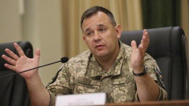Полковника Олексія Ноздрачова відсторонили від посади в Збройних силах України