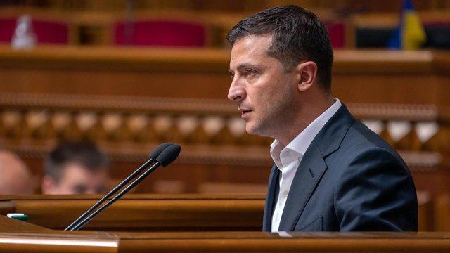 Зеленський вніс до Верховної Ради проект змін до Конституції щодо децентралізації
