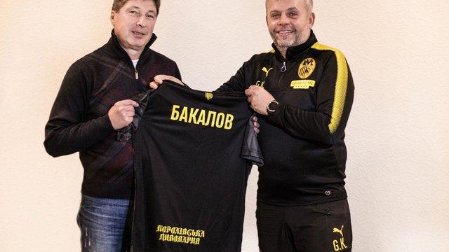 Екс-тренер ФК «Львів» Юрій Бакалов очолив ФК «Рух»