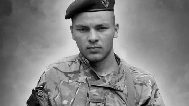 Стало відомо ім'я бійця ЗСУ, який напередодні  загинув під час обстрілів на Донбасі
