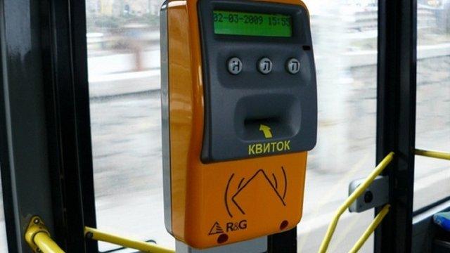 У Львові визначили переможця конкурсу на впровадження е-квитка в транспорті