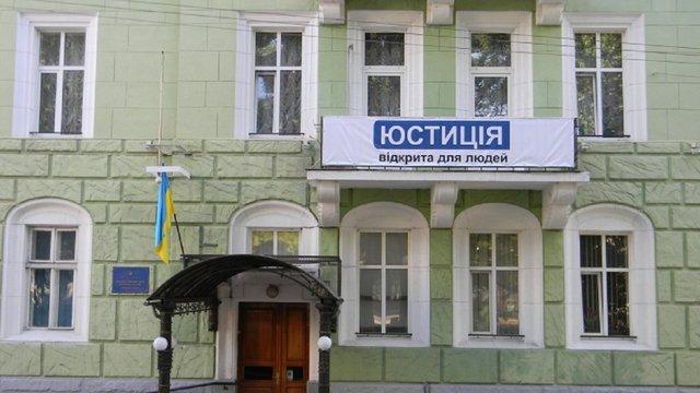 За посаду начальника львівської юстиції борються 43 кандидати