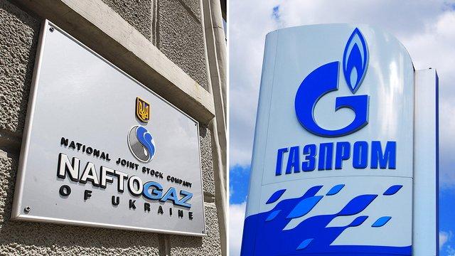АМКУ скасує штраф «Газпрому» на понад 7 млрд доларів за монопольні зловживання