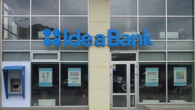 Dragon Capital з приватним інвестором купують львівський «Ідея Банк»