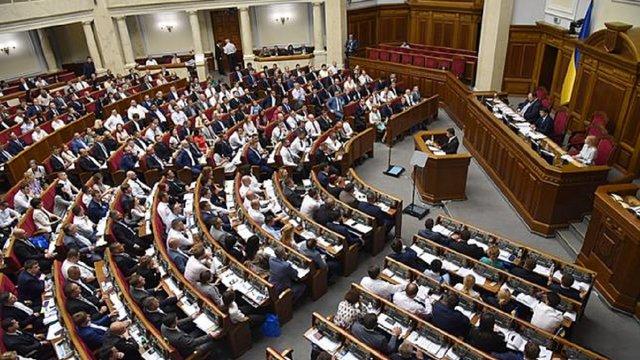 Троє народних депутатів України у грудні не проголосували жодного разу