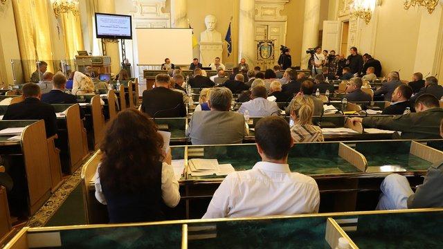Депутат заявив у правоохоронні органи про корупцію у Львівській облраді