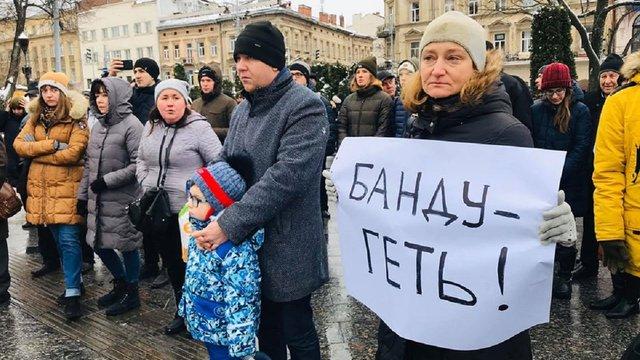 У Львові протестували проти звільнення судом екс-«беркутівців»