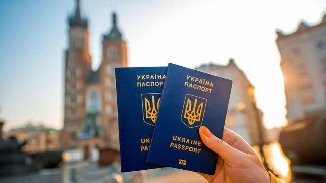 Для в'їзду в ЄС українцям необхідно буде отримати платний дозвіл