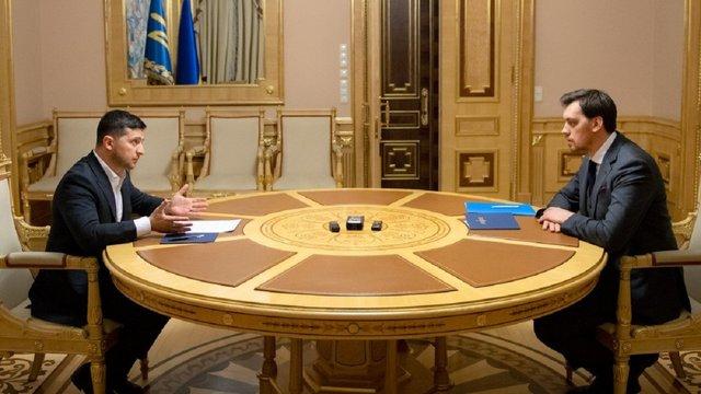 Зеленський не прийняв відставку Гончарука з поста прем'єр-міністра