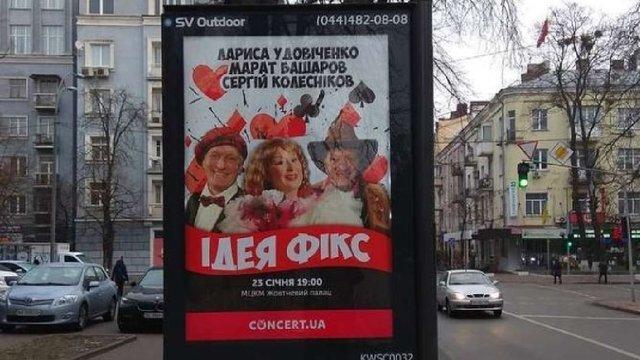 В Україну не пустили російських акторів, які відвідували Крим