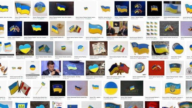 Чернівецьку облраду оштрафували за фото українського прапора