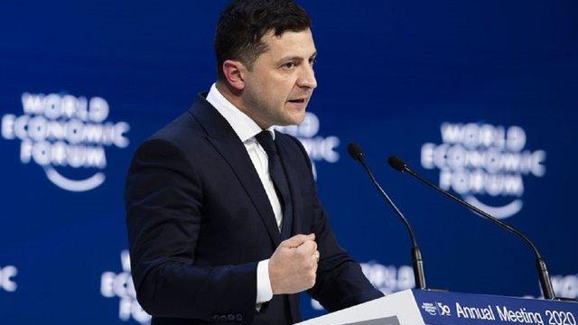 Зеленський в Давосі пообіцяв великим інвесторам податкові канікули