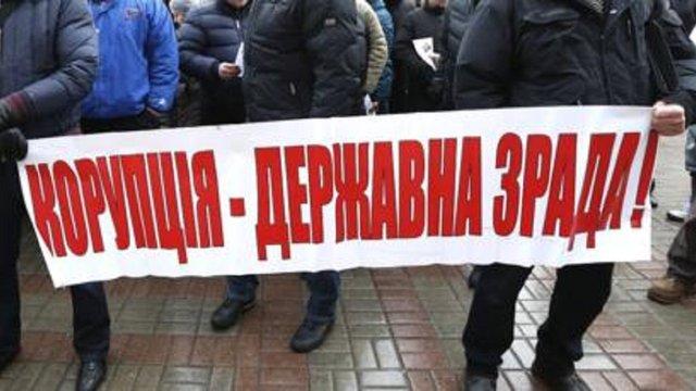 Україна вперше з 2012 року втратила позиції у рейтингу «Індекс сприйняття корупції»