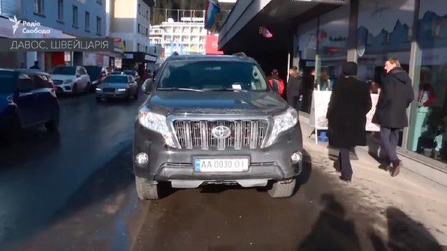 Українського підприємця у швейцарському Давосі оштрафували за неправильне паркування