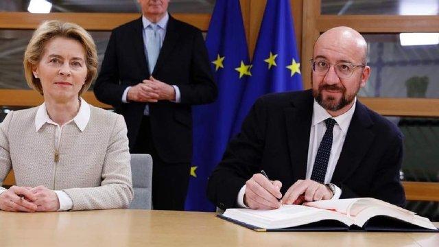 Керівництво Євросоюзу підписало угоду про Brexit