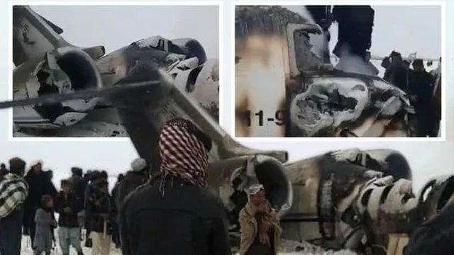 «Талібан» взяв на себе відповідальність за авіакатастрофу в Афганістані