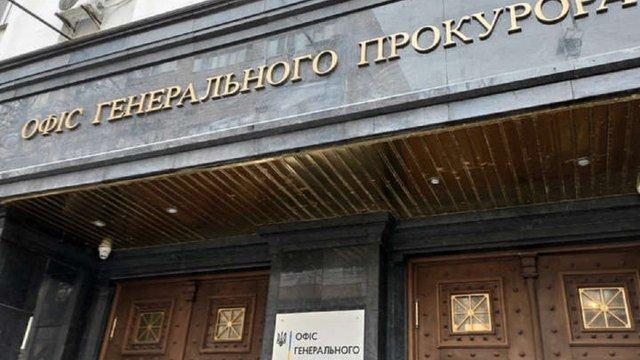 У справи проти учасників «Революції гідності» повернули попередній склад прокурорів