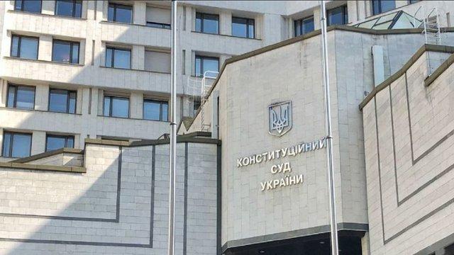 КСУ відмовився розглядати закони про особливий статус Донбасу та амністію бойовиків