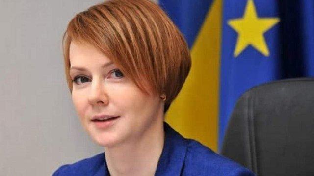 Дипломатка Олена Зеркаль стала радницею голови «Нафтогазу»