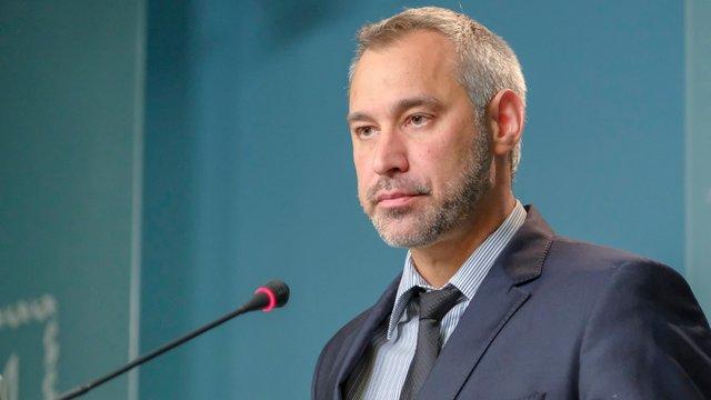 Генпрокурор назвав докази в справі Шеремета недостатніми для суду
