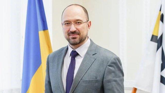 Львів'янин Денис Шмигаль став новим міністром розвитку громад