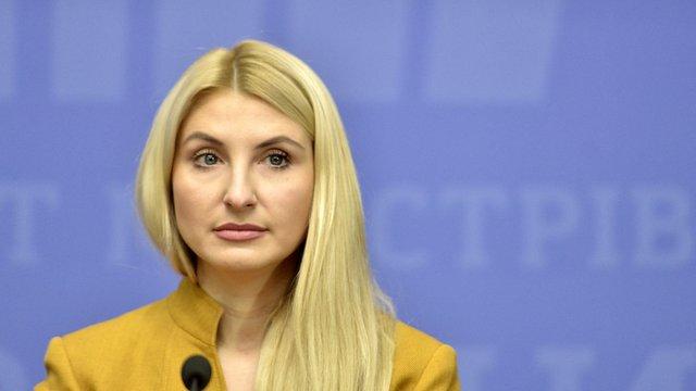 ВАКС призначив заставу 7 млн грн екс-заступниці міністра юстиції Наталії Бернацькій