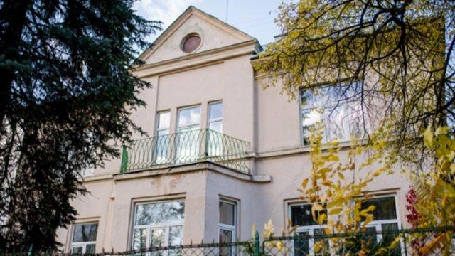Мерія закликає бойкотувати аукціон із продажу дитячого санаторію у Львові