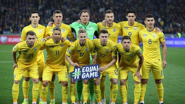 Львів прийме матч збірної України з футболу перед Євро-2020