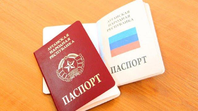 Офіс генпрокурора відкрив справу через видачу паспортів «ЛНР»