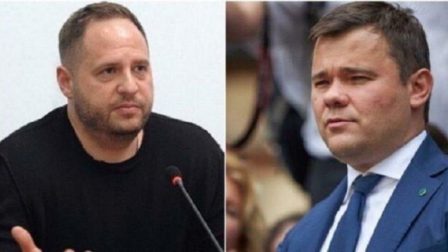 Зеленський звільнив Андрія Богдана з посади голови Офісу президента