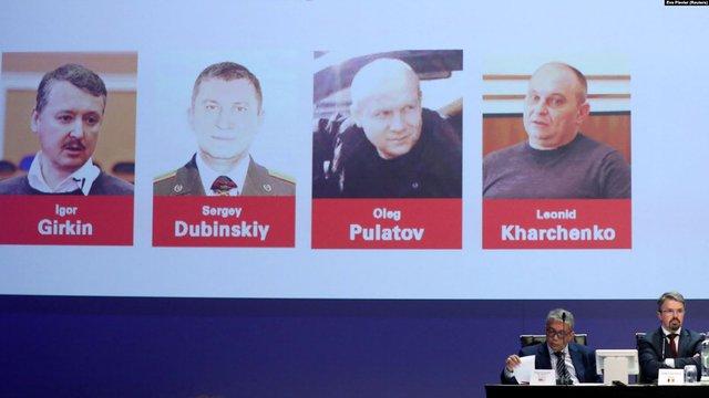 Нідерланди відмовили РФ у праві судити звинувачених у збитті MH17 росіян