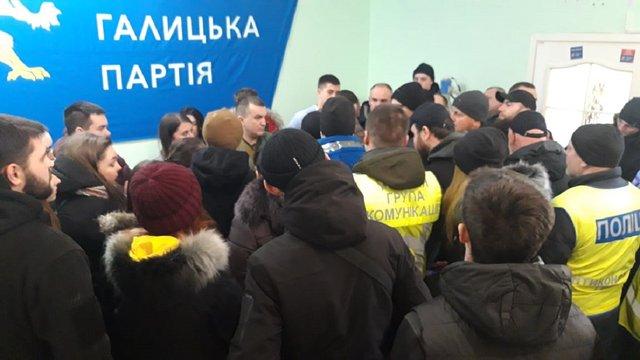 Група вуличних активістів увірвалася в офіс Української Галицької партії  у Львові
