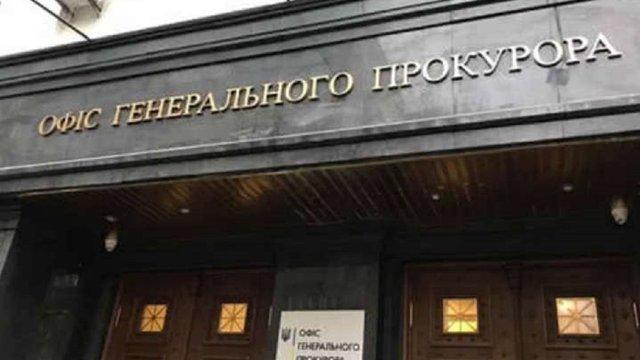 Прокуратура відкрила провадження проти колишнього заступника Матіоса