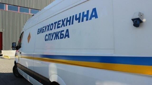 Через повідомлення про замінування у Львові перевіряють аеропорт, вокзал та три ТРЦ