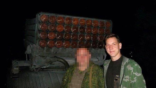 СБУ встановила винуватців обстрілу Авдіївки в 2015 році