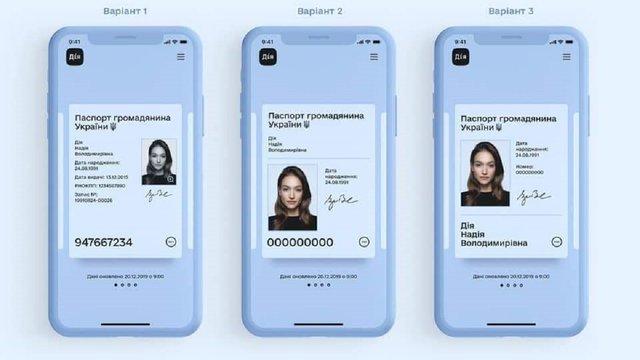 Міністр показав майбутній дизайн електронних паспортів українців