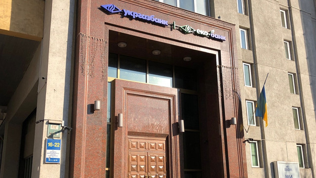 Українці розмістили 2,4 млрд грн на екологічному депозиті Укргазбанку
