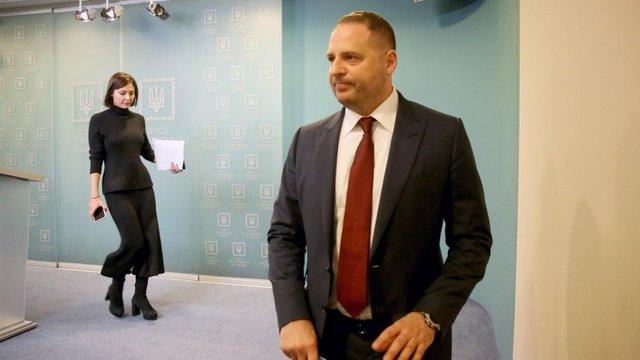Голова Офісу президента Андрій Єрмак подав декларацію за 2019 рік